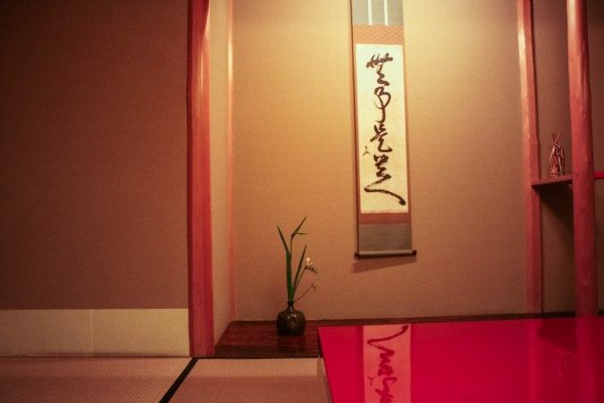 Kaiseki-ryori (4 of 12)