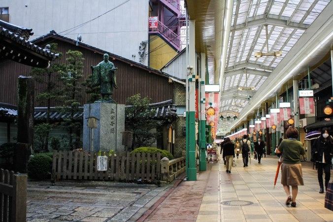 Sanjo-Kai Shopping near temple in Kyoto